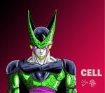 cell by 876216505