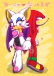 Rouge and Knuckles by seiya712