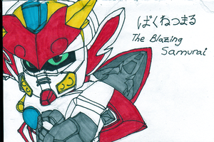 SD Gundam - Baku colored by MurdererDelacroix