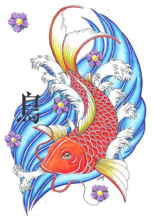 Koi Fish Tattoos Picture