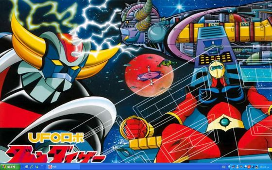 Grendizer wallpaper screenshot by Nawaf-Alhmeli