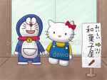 The date of Doraemon and Hello Kitty by henri-francois