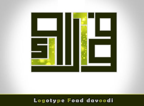 logotype foad davoodi by 80drsign