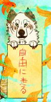 .:BookMark Commission:. For  ~AusieOtterPie by nightstrikers