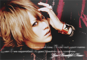 Shou banner - 5 by Shouhime