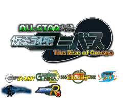 All-Star Daisen  The rise of Omega Roster by netro32