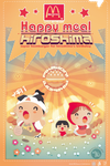 happy meal hiroshima by h2j