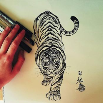 Tiger Tattoo by Debby1996