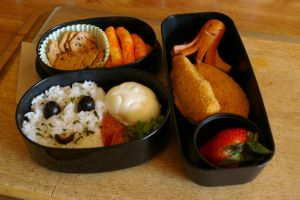 Boy's Happy Gohan Bento by TheSpyderDuster