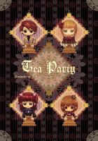 Umineko : TEA PARTY : by Hooooon