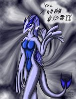 Lugia Anthro by Snowfyre