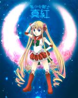 Sailor Shinku Parody by skimlines