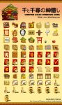 Sprited Away Icons by blink-C