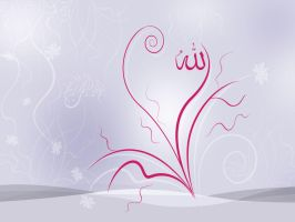 Allah the Almighty by Gayab