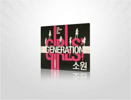 First Generation Mouse Pad P by soshified