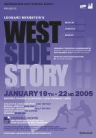West Side Story Poster by legley