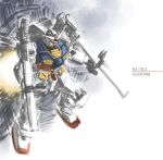 RX-78 by MarcWasHere
