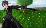 Kirito - The Black Swordsman by xChaos-Angel