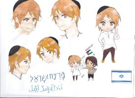 Israel by MiddleEastAPH