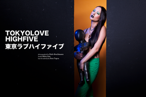 tokyoLove high5. by niels-Isi