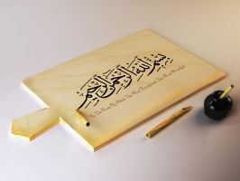 Islamic Art, 3d max, Vray,  Caligraphy, Zahid by cr8v