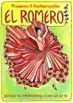 El Romero flamenco studio by goraakkaya
