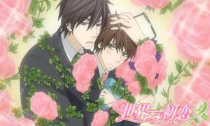 Sekaiichi 2 Wallpaper 1 by joanamysts