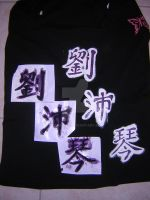 Tee for Me - Chinese Character by carrieluu