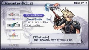 Cloud FFVII Dissidia's Hero by cHoCoLaTe-DeViL