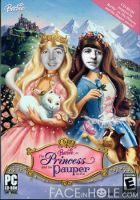 The Princess and the Pauper Beatle Version (Ver 1) by koolkitty9