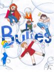Bulles Bubbles by Dlie