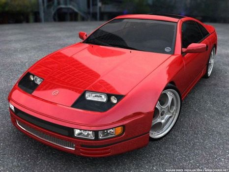 Nissan 300ZX a by kehlan