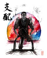 Illusive Man with calligraphy by MyCKs
