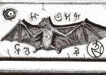 CRUCIFIED BAT by darthivann