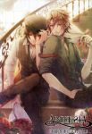 What do you prefer shin or toma? by khairii