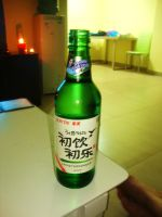 Celebration soju by Laura-in-china