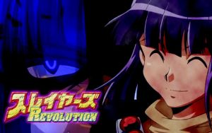 Slayers Revolution Xellos Wall by Aggelos-Damabiah