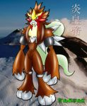 Entei by GB-of-BS