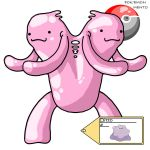 Ditto Twin Form by Pokemon-Mento