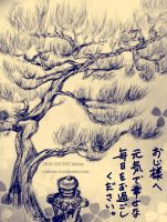 Japenese's Tree by Cidiene