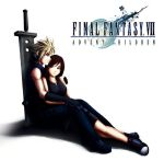 FFVII - Cloud and Tifa by HoZhuangShi