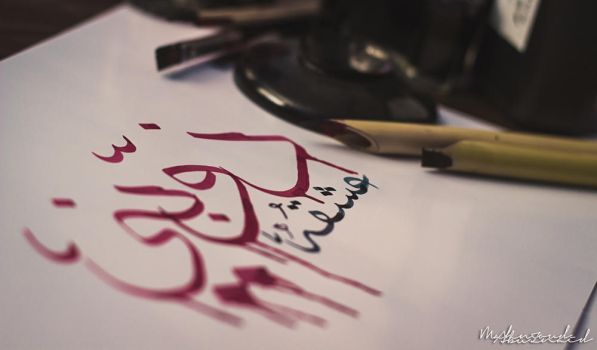 Love Calligraphy by myaz000