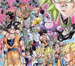 Dragonball Z cd cover by MatiasSoto