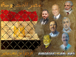 Released political prisoners by ahmadhasan