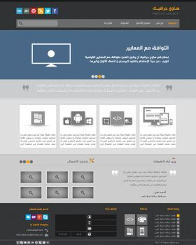 Arabic web solutions company template by Ahmed3li