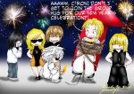 Death Note New Year by generaltifa