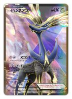 004 xerneas (special version) by cscdgnpry