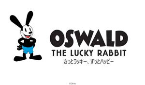Oswald and Ortensia animated holiday greeting card by jtwo22