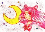 Sailor Chibi Moon by DarkSpirit16