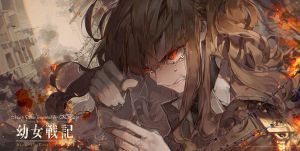 Eye for an eye by kawacy